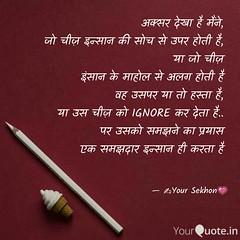Emotions Of Poet