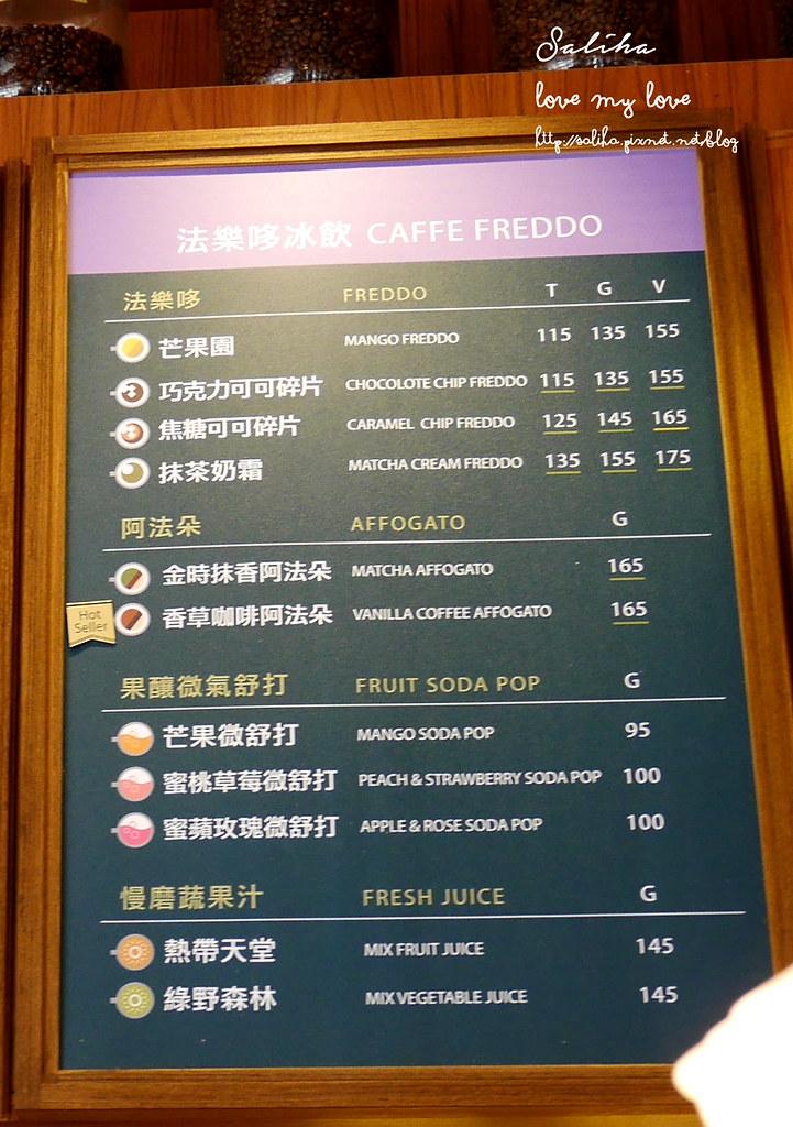 台中西屯區卡啡那惠來店菜單咖啡蛋糕價位menu (5)
