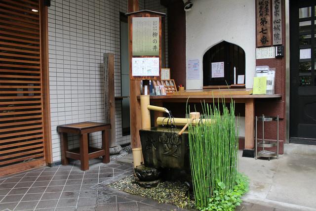yushimatenjin59