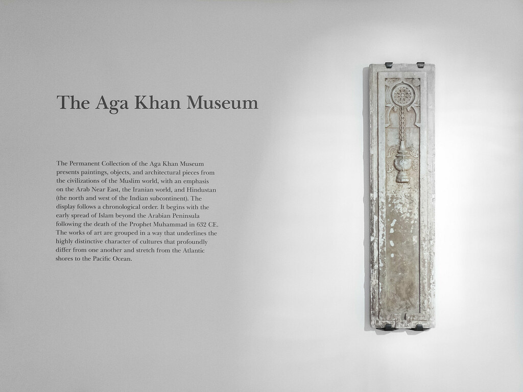 Diwan at the Aga Khan Museum