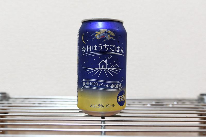 セブン&アイグループ限定ビール「今日はうちごはん」缶
