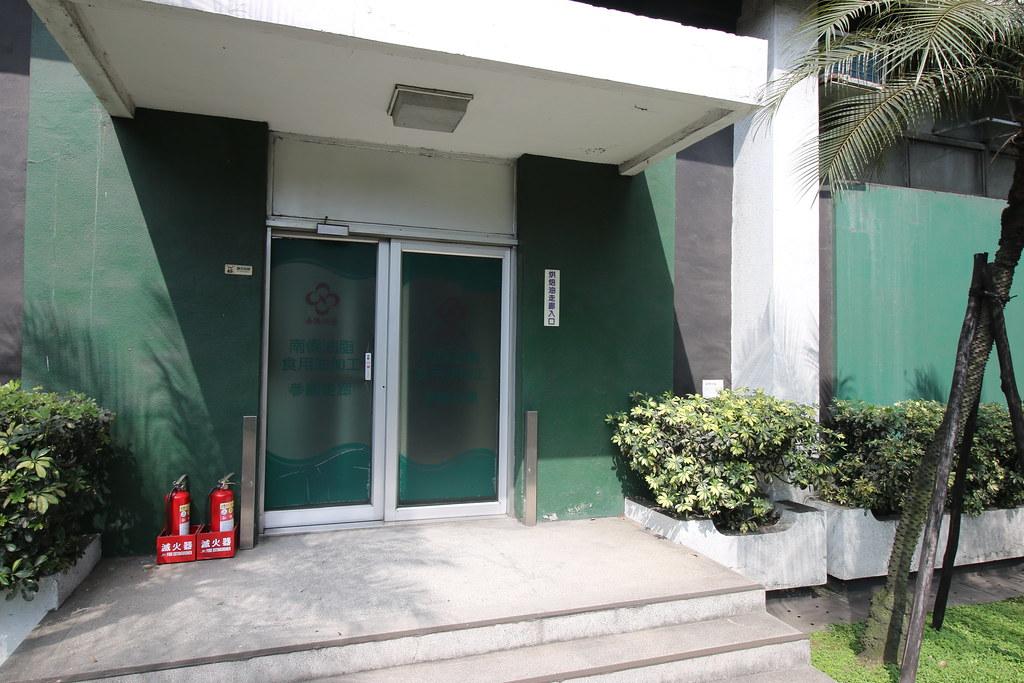 南僑觀光工廠 (13)