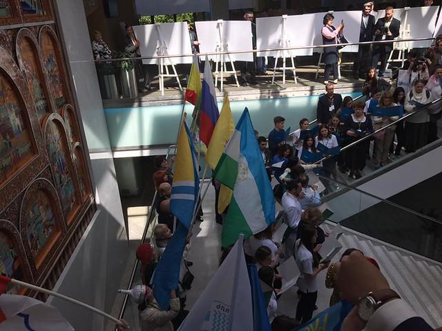 мая 29 2017 - 11:37 - Первый съезд Ассамблеи народов Евразии