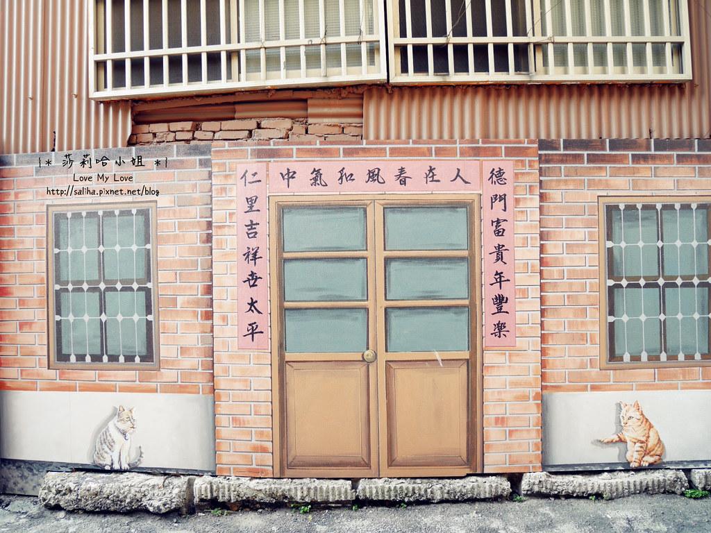 台中沙鹿一日遊景點推薦美仁里彩繪村 (29)