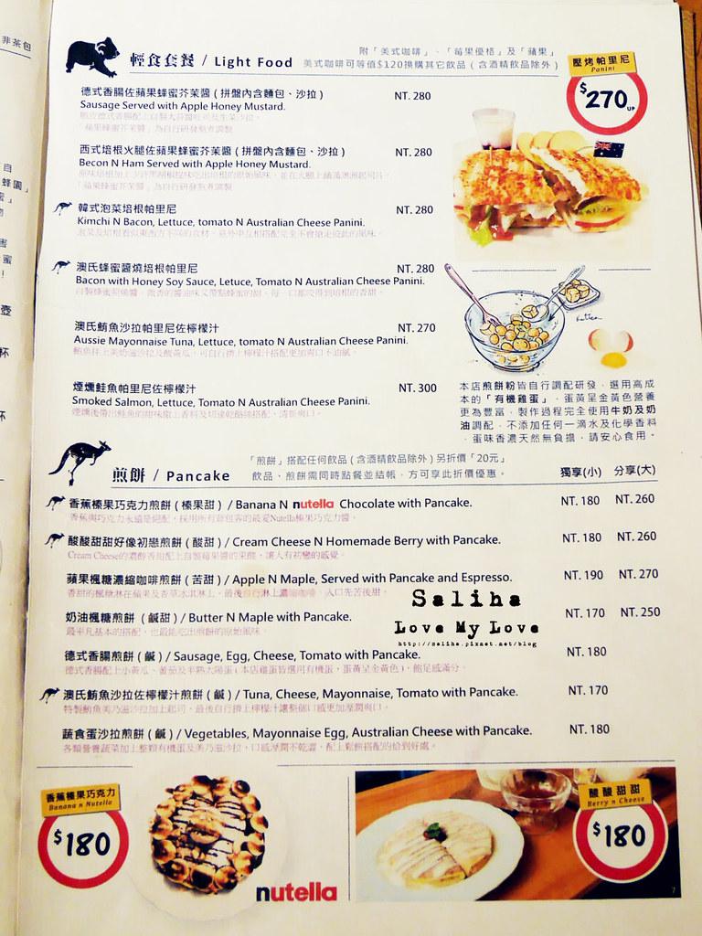 台北中山區咖啡館推薦Aussie Cafe 澳氏咖啡早午餐菜單menu (1)