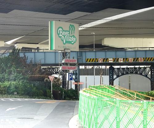キリンビール横浜