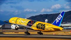 "All Nippon Airways (ANA) Boeing 777-200ER ""StarWars C3-PO"" (JA743A) Osaka Int'l (Itami) Airport (RJOO / ITM) Departure"