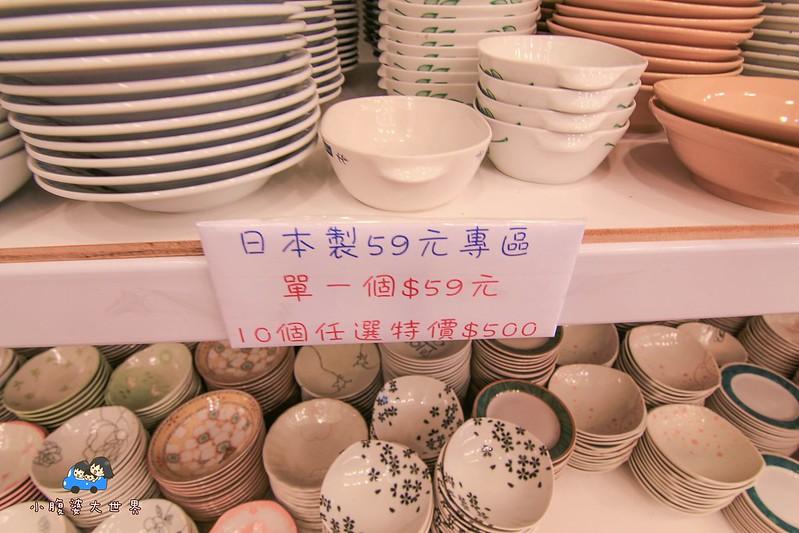 彰化碗盤特賣 131