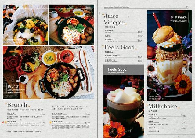 夏爾 Shire - 綠園道menu (1)