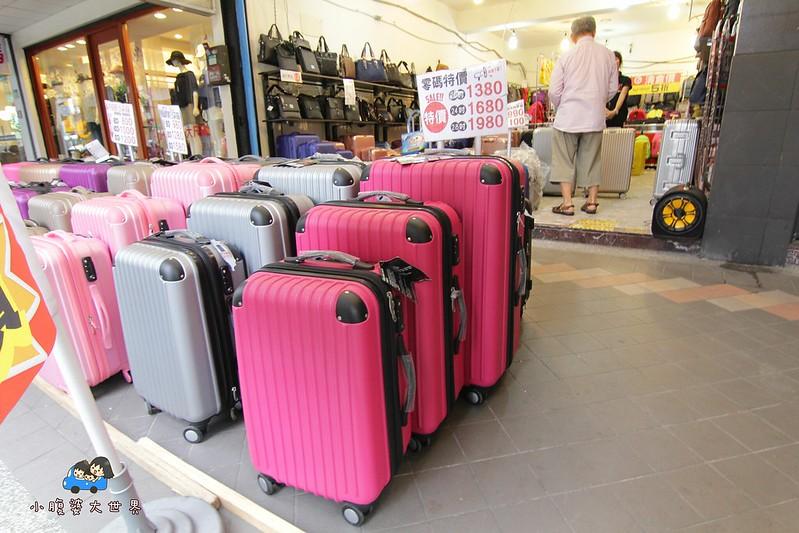 行李箱特賣 006