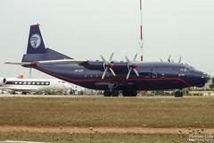 Ukraine Air Alliance --- Antonov An-12BK --- UR-CZZ
