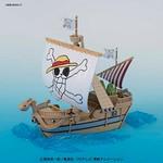 「對不起!我好想...把你們送到更遠的地方去。」《海賊王》偉大的海賊船系列【黃金梅利號】ゴーイングメリー號 回憶配色版
