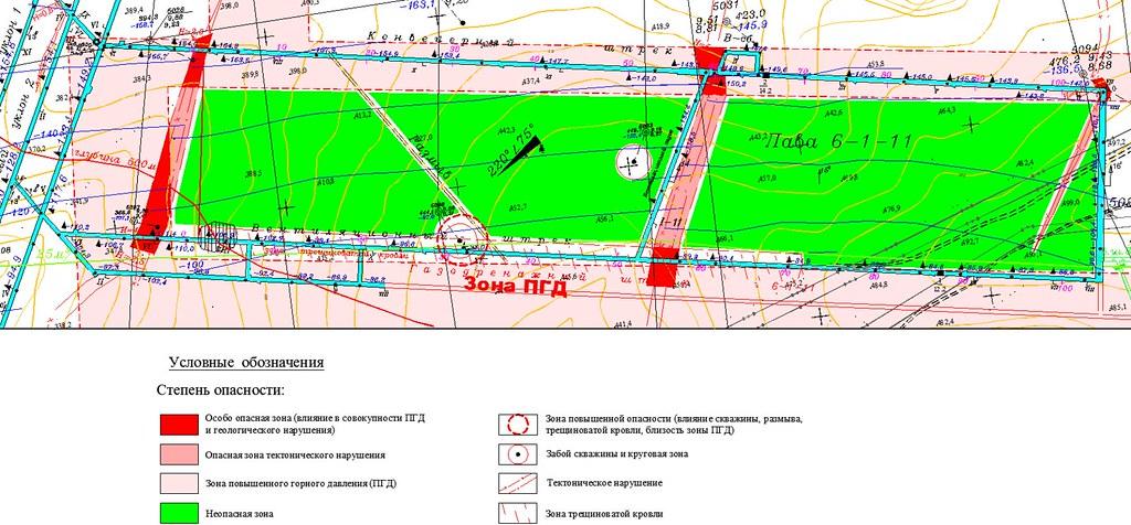 Схема цепи аппаратов технологии отработки россыпей в зимний период