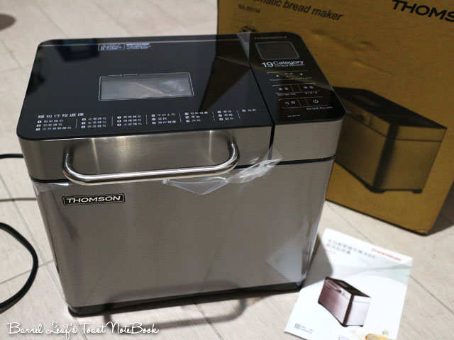 thomson-bread-machine (4)