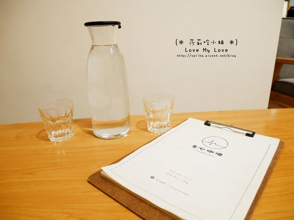 台北松山光復北路餐廳有心咖啡 (9)