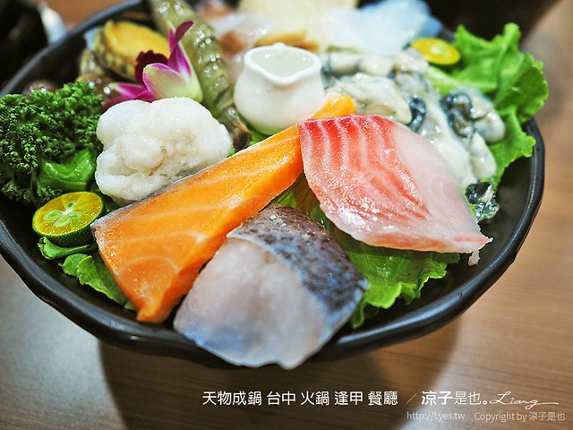 天物成鍋 台中 火鍋 逢甲 餐廳  54