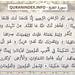 Browse, Read, Listen, Download and Share #Surah Al-Fath @ http://Quranindex.info/surah/al-fath  #Quran #Islam