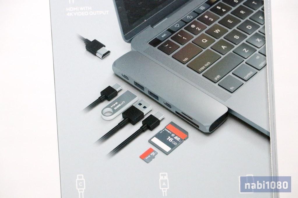 SATECHI USB-C HUB04