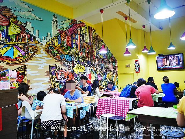 泰小葉 台中 北屯 平價 泰式料理 餐廳 14