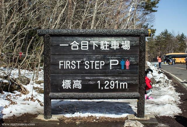 Prima stazione del Monte Fuji