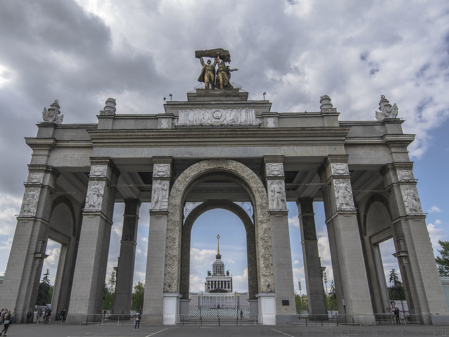 Entrance of Exhibition of Achievements of National Economy (VDNKh)- Moscow, Russia