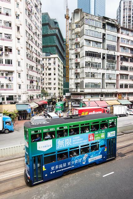 香港 港島東(Eastern District, Hong Kong), Canon EOS M, Canon EF-M 11-22mm f/4-5.6 IS STM