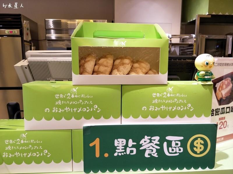 35254467955 8a639f3db0 b - 台中【世界第二好吃的現烤冰淇淋菠蘿麵包】外酥內軟冰火雙享受