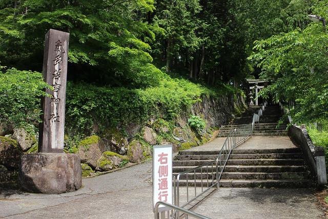 飛騨気多若宮神社