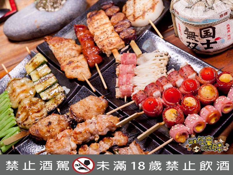 九日串燒-NEW-0