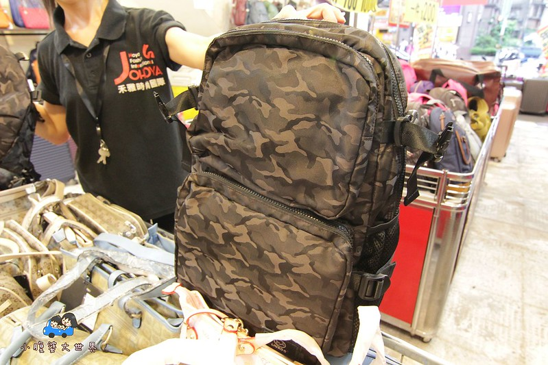 行李箱特賣 099