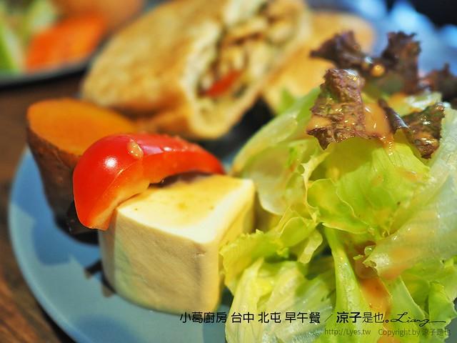 小葛廚房 台中 北屯 早午餐 7