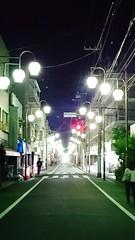 Illuminated Night Street Light City Lamps City Life