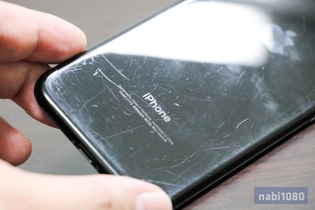 iPhone 7 JB 傷らだけ13