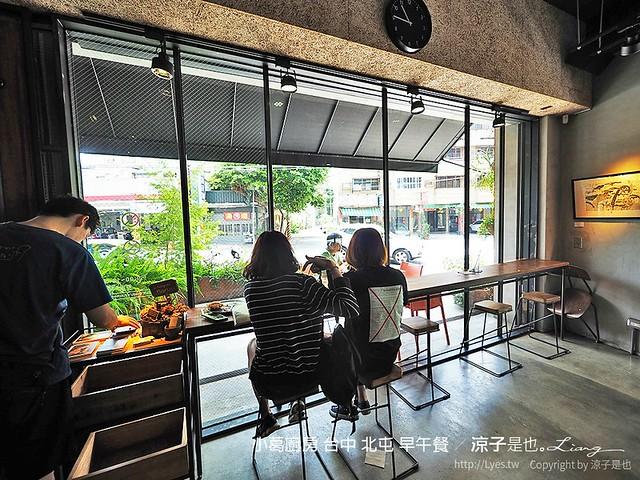 小葛廚房 台中 北屯 早午餐 20