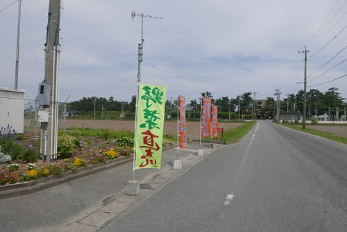 fukufukunosato002