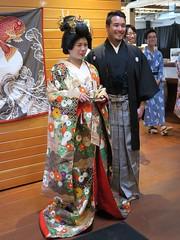 Bridal kimono