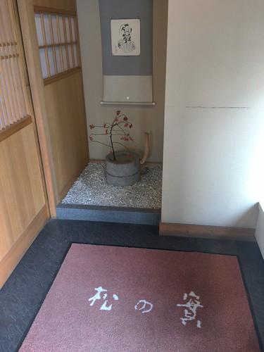 【食べ物・お店】札幌のおそばはここ:松の實(み)、再び
