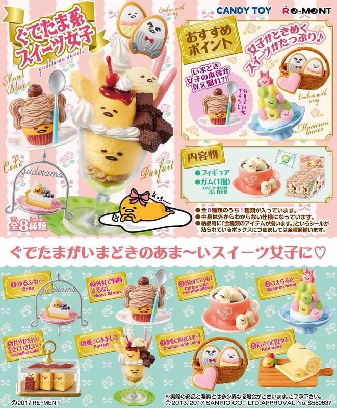 RE-MENT 【蛋黃哥系的女孩甜點篇】趣味登場!ぐでたま系スイーツ女子