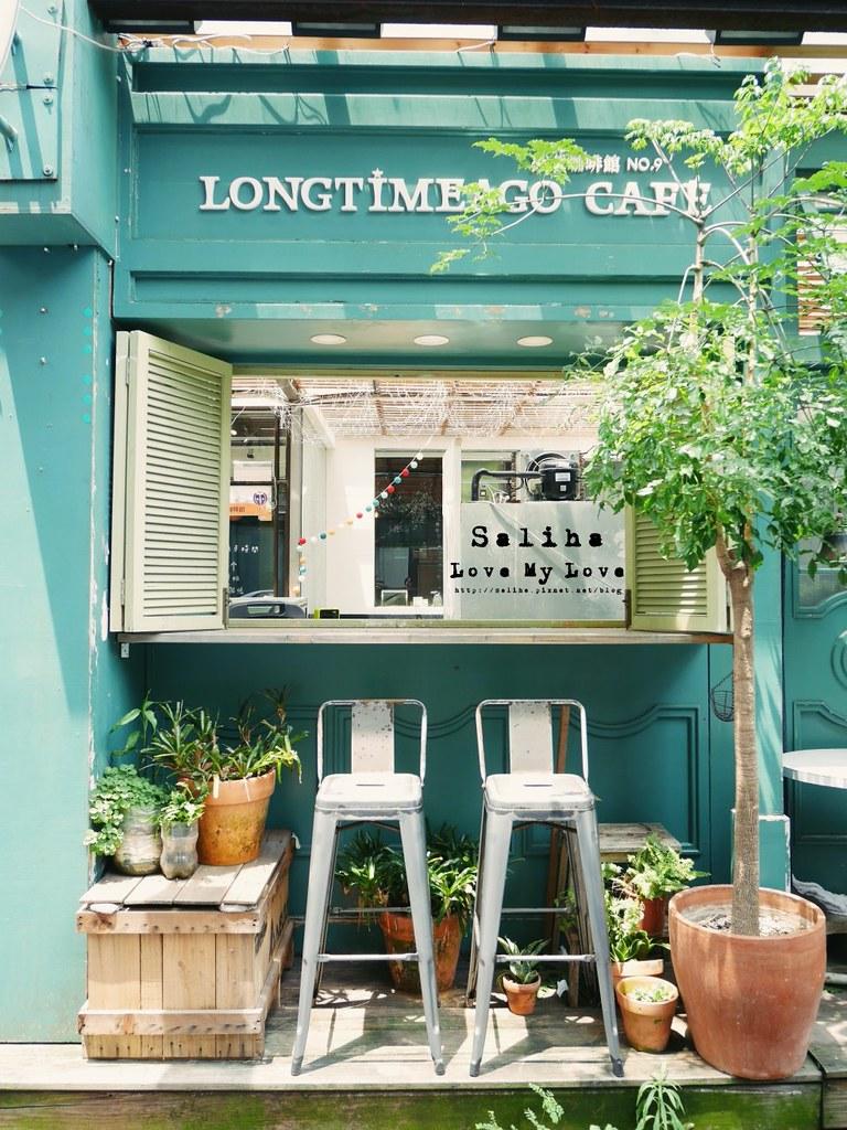 台北東區下午茶推薦Longtimeago Cafe 夢遊咖啡館 (1)