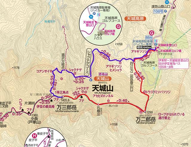 天城山地図