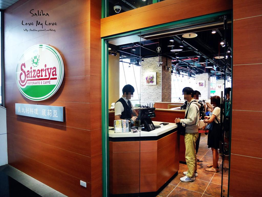 新店大坪林餐廳推薦薩莉亞義大利麵披薩 (33)