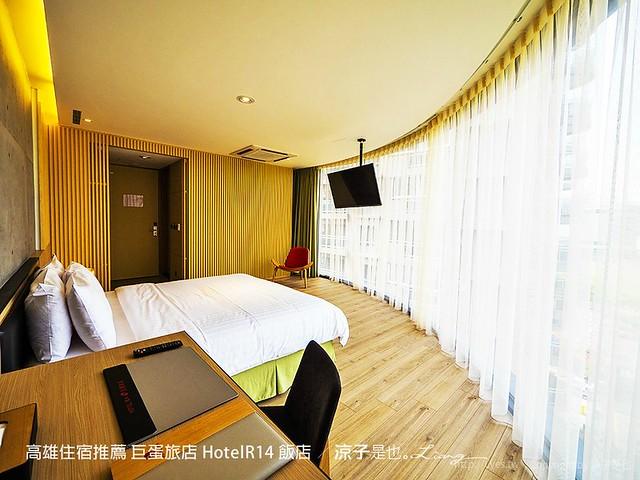 高雄住宿推薦 巨蛋旅店 HotelR14 飯店 33