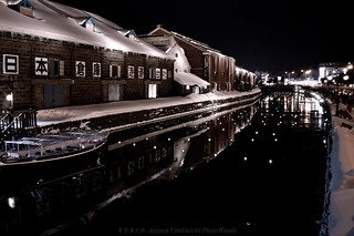 cold canal