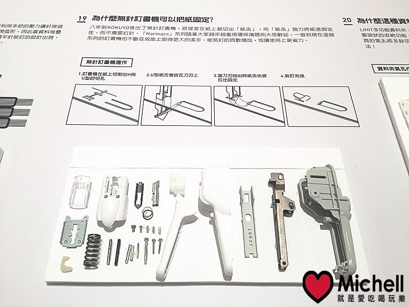 台灣歷年來規模最大「理想的文具」展