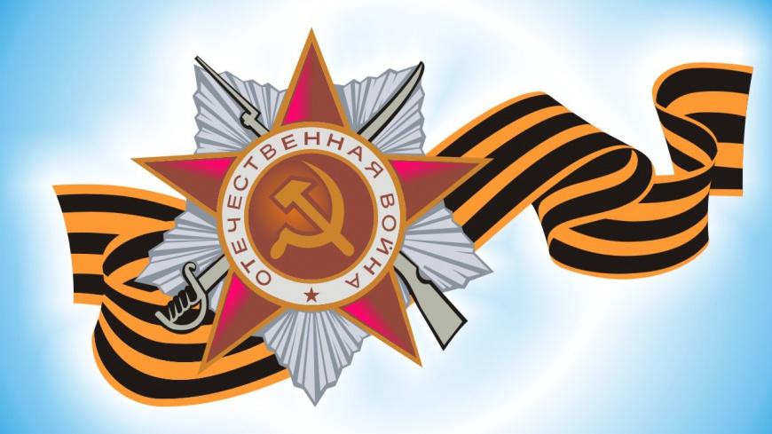"""""""Песня, опалённая войной"""" - смотр - конкурс патриотической песни"""