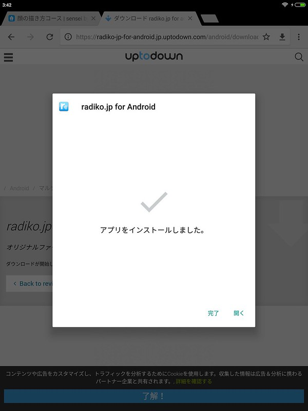 Screenshot_2017-05-31-03-42-27-868_com.google.android.packageinstaller