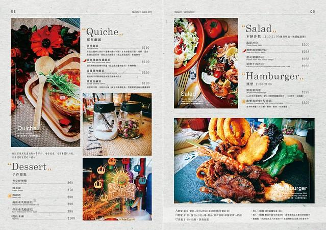 夏爾 Shire - 綠園道menu (2)