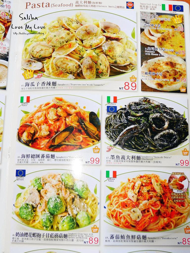 新店大坪林餐廳推薦薩莉亞義大利麵披薩菜單價位 (5)