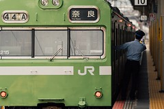 Terminal Station Train Departure Crew Standing Old Train Green Color Bye Bye City Life City One Person From My Point Of View Urbanphotography Transportation Travel Kyoto Japan Kyoto, Japan May May 2017
