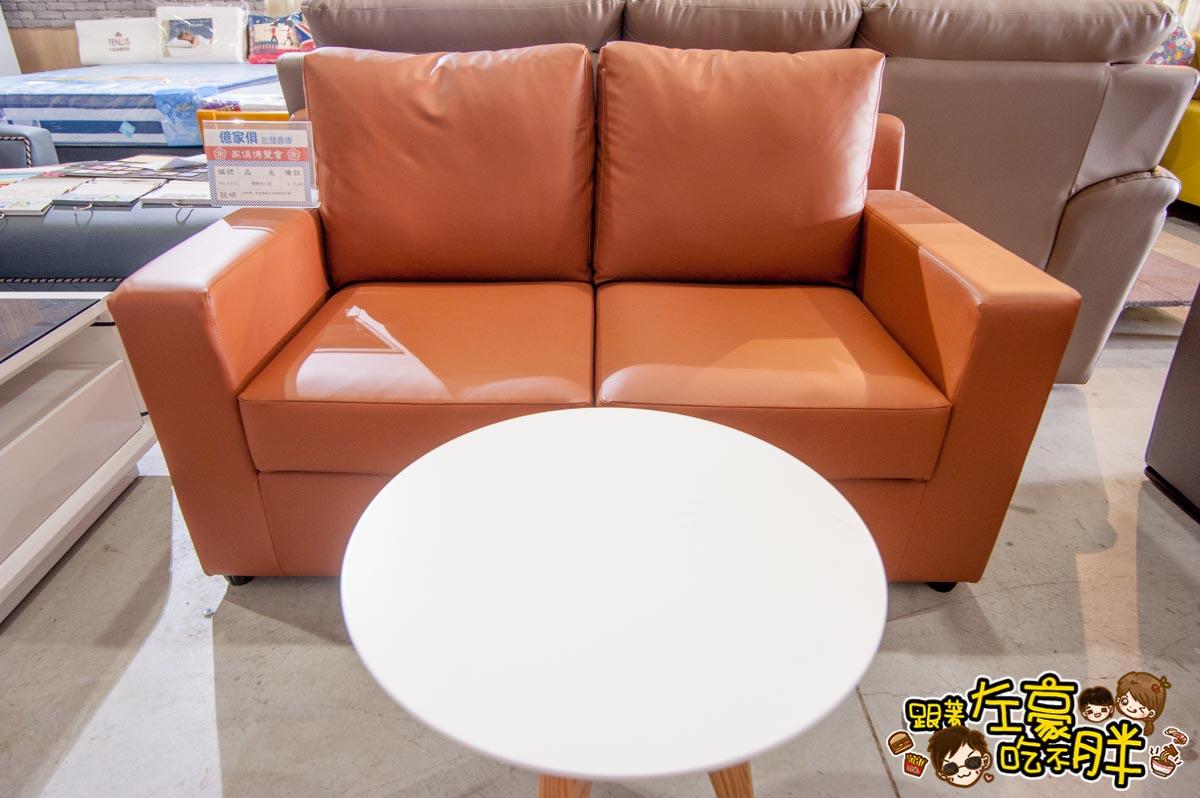 台南傢俱 億家具(台南店)-38